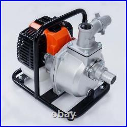 3hp Gasoline Water Pump Motor Pump Garden Pump Pond Pump 52cc 15000l/h