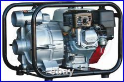 Brave Pro BRP200TP3 3 Water Pump, 3 Trash Pump, Honda GX200 Motor