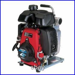 Honda WX15AX2 1-1/2-Inch x 15-Inch Lightweight General Purpose Centrifugal Pump